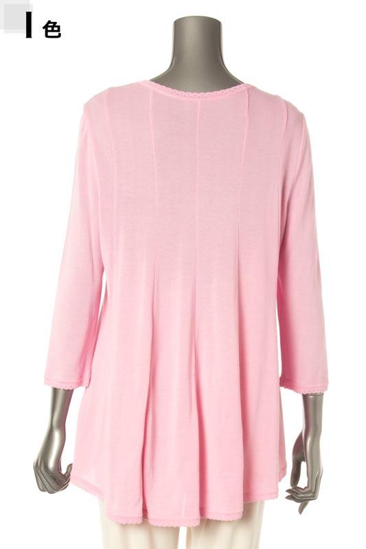【アウトレット商品】940267 Tシャツ