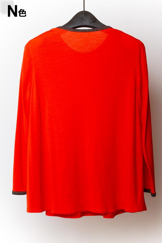 【アウトレット商品】695689 Tシャツ