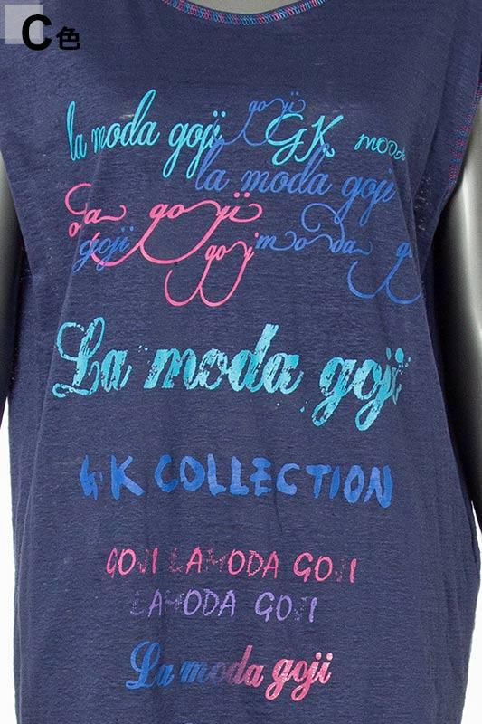 【アウトレット商品】615742 Tシャツ