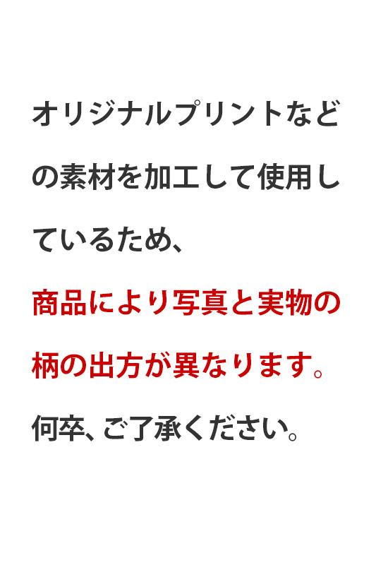 【新作】424163S マスク