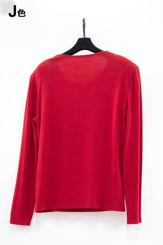 【アウトレット商品】695946 Tシャツ