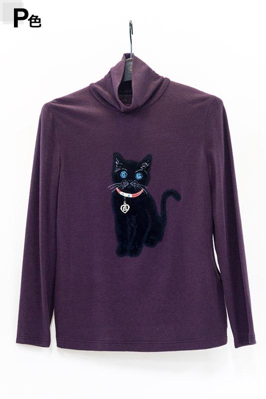 【アウトレット商品】292268 Tシャツ