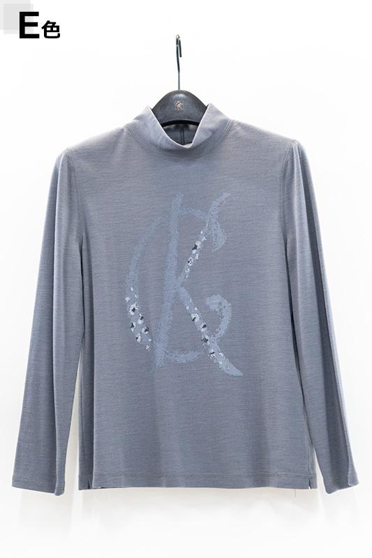 【アウトレット商品】695950 Tシャツ