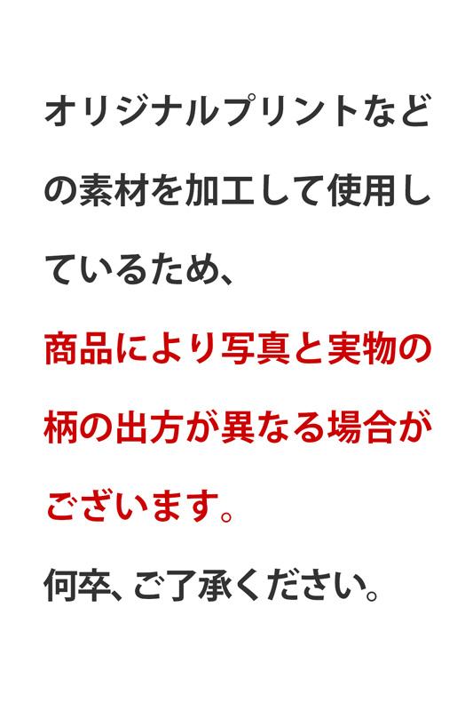 【新作】424177Q マスク