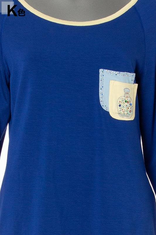 【アウトレット商品】615902 Tシャツ