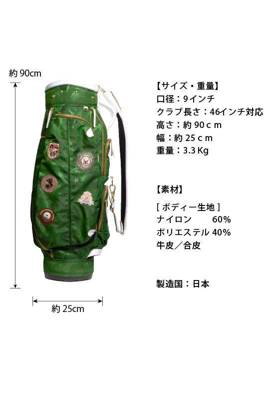 【新作】440243J キャディーバッグ