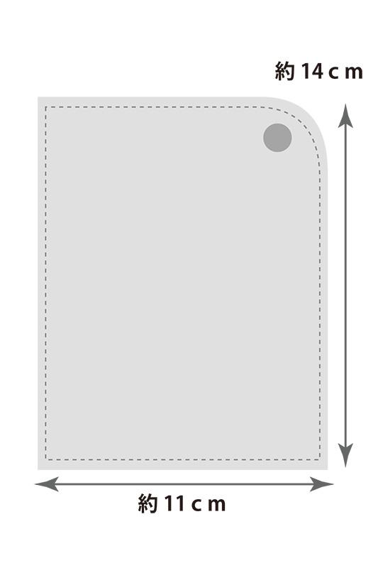 474131 マスクケース(メール便送料無料・同梱不可・代引き不可)
