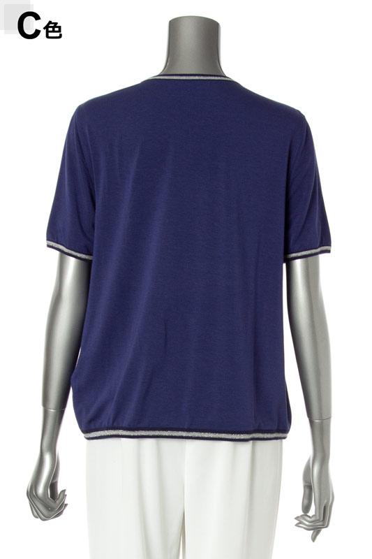 【アウトレット商品】615933 Tシャツ(セール品!)