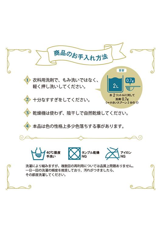 474127 マスクケース(メール便送料無料・同梱不可・代引き不可)