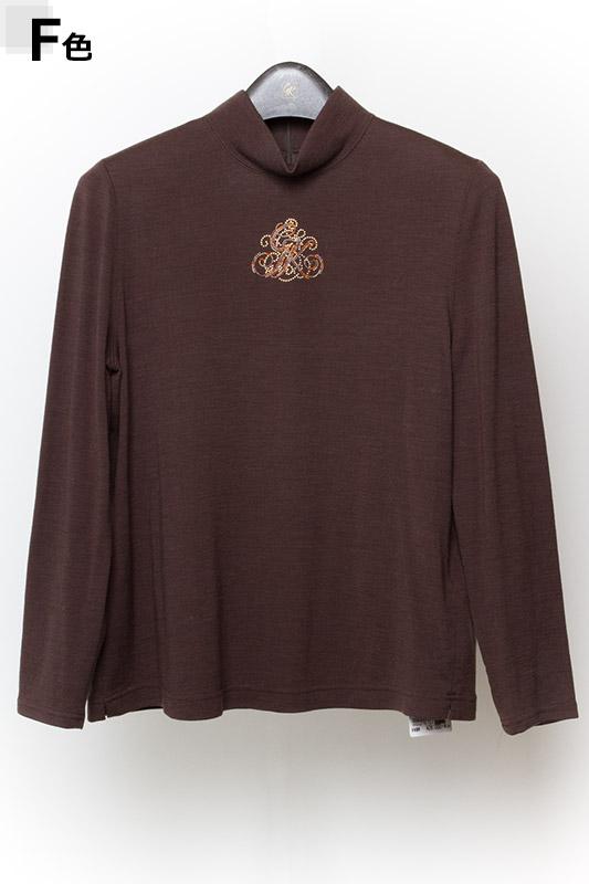 【アウトレット商品】990442 Tシャツ