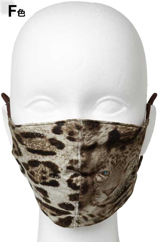 【新作】424194F マスク(売り切れました)