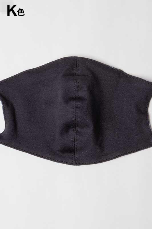 【新作】424194K マスク(売り切れました)