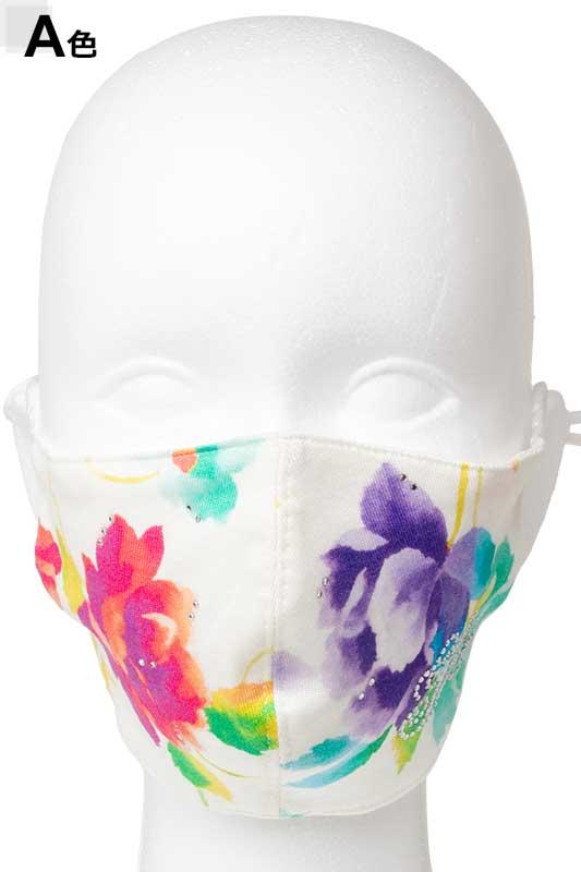 【新作】424209A マスク