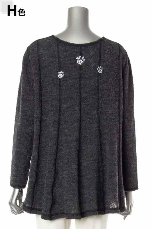 【アウトレット商品】675727 Tシャツ