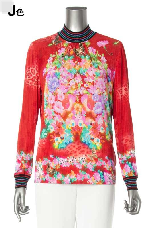 【アウトレット商品】665896 Tシャツ