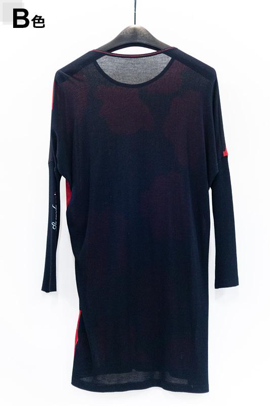 【アウトレット商品】895045 Tシャツ