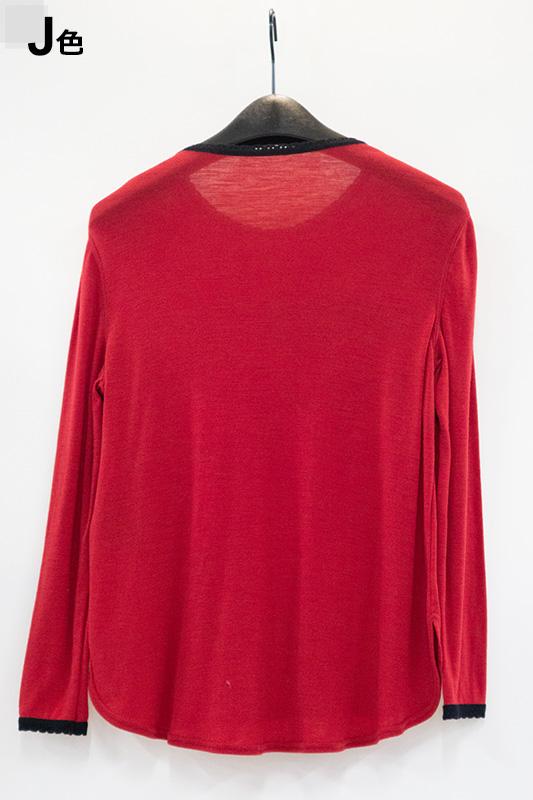 【アウトレット商品】895267 Tシャツ