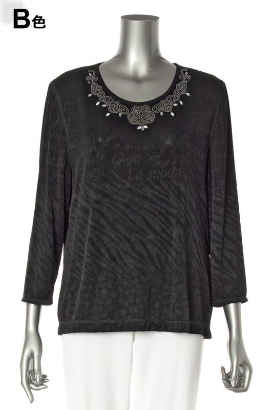【アウトレット商品】665307 Tシャツ
