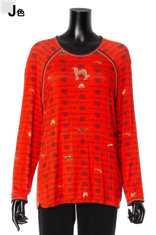 【アウトレット商品】665577 Tシャツ