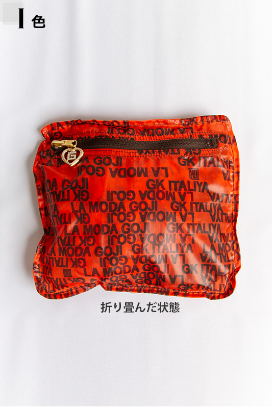 414572I  伊太利屋らしい配色。世界でたった一つ!一点モノの伊太利屋オリジナルエコバッグ (メール便送料無料・同梱不可・代引き不可)