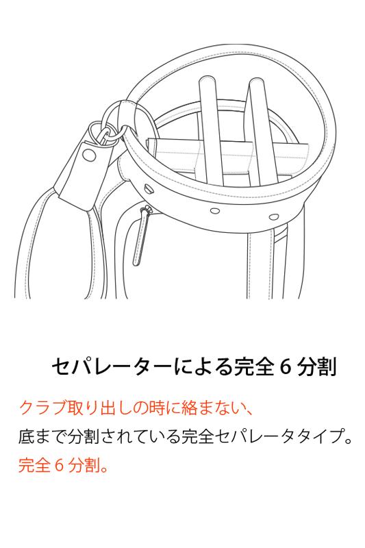 【新作】490207B キャディーバッグ