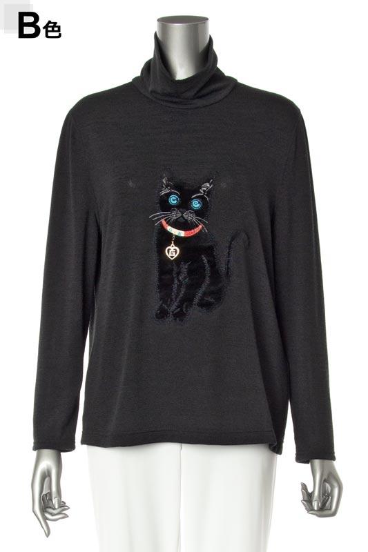 【アウトレット商品】665674 Tシャツ