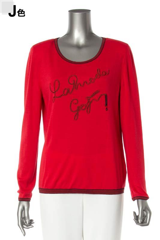 【アウトレット商品】665785 Tシャツ