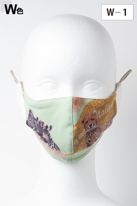 【新作】474238-W マスク(完売しました)