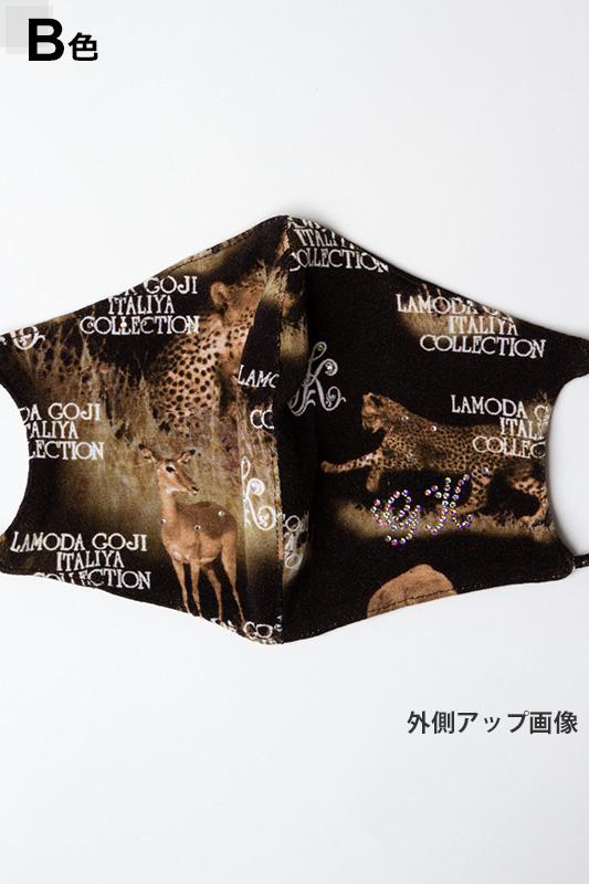 【新作】474241-B マスク(完売いたしました)