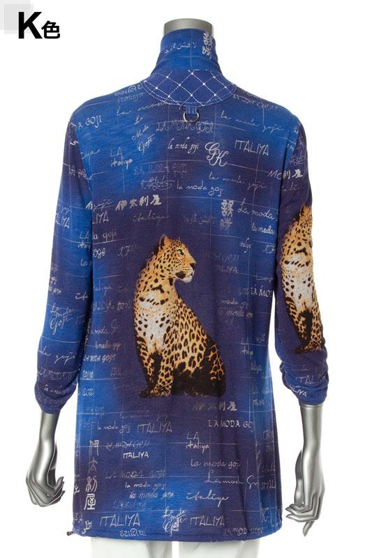 【アウトレット商品】665980 Tシャツ
