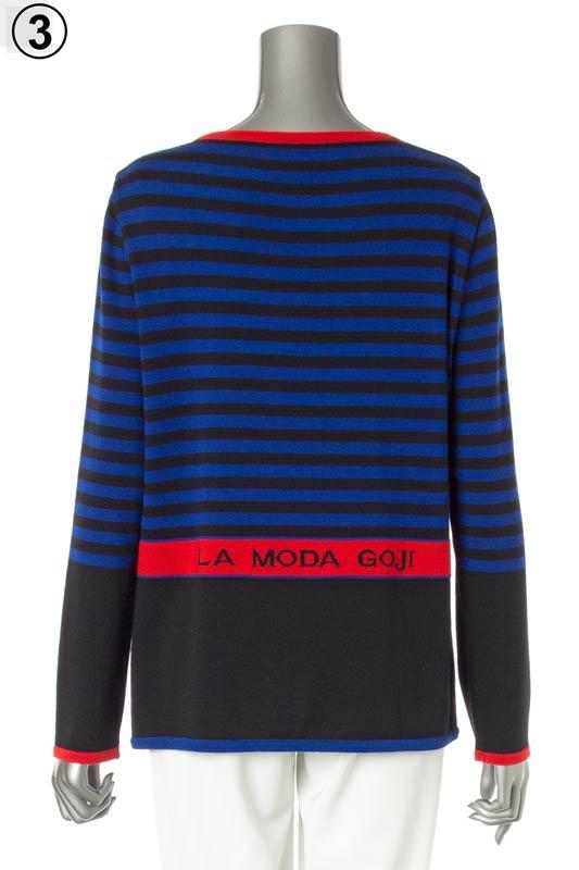 【アウトレット商品】619580 セーター