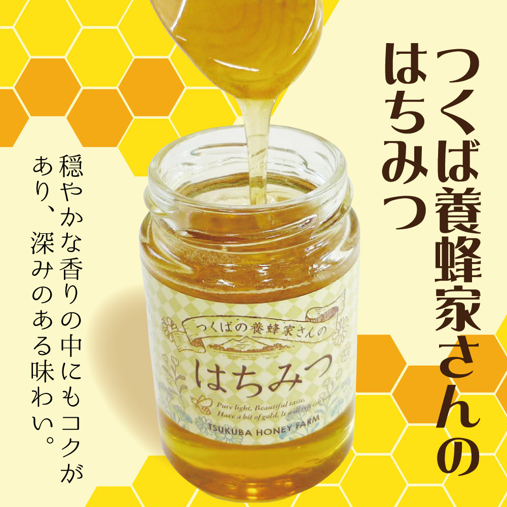 筑波 山田養蜂場 国産はちみつギフト