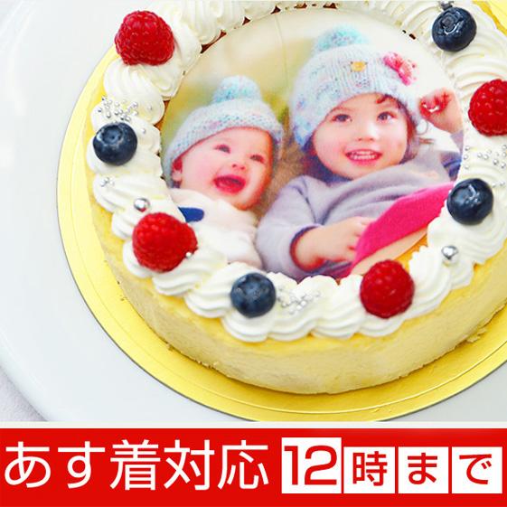 【12時までにご注文・画像送付で当日出荷】写真ケーキ ベイクドチーズ