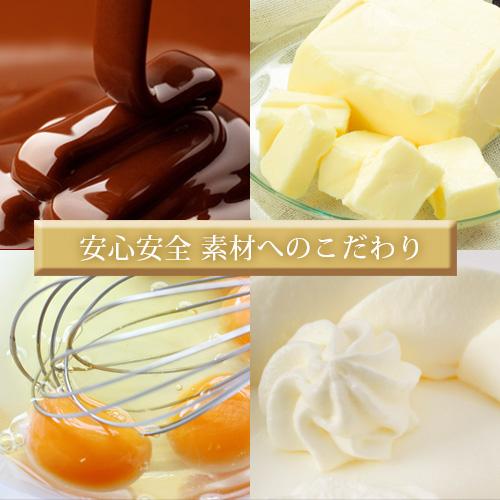 【12時までにご注文・画像送付で当日出荷】写真ケーキ 蒸し焼きショコラ