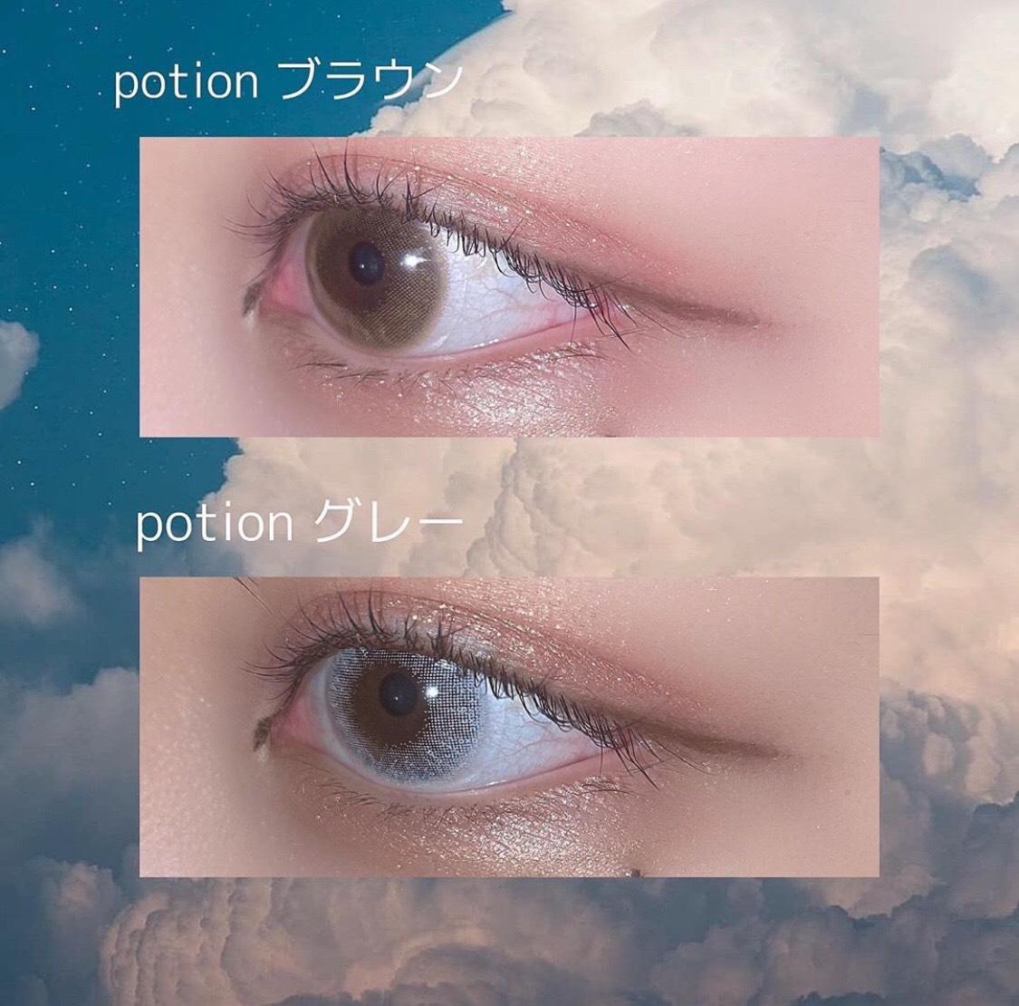 【度あり・度なし】potionグレー(1年)
