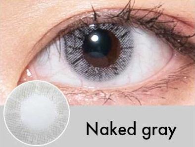 【度あり・度なし】Nakedグレー(1年)