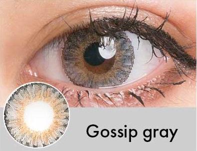 【度あり・度なし】Gossipグレー(1年)
