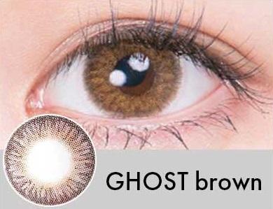 【度あり・度なし】Ghostブラウン(1年)