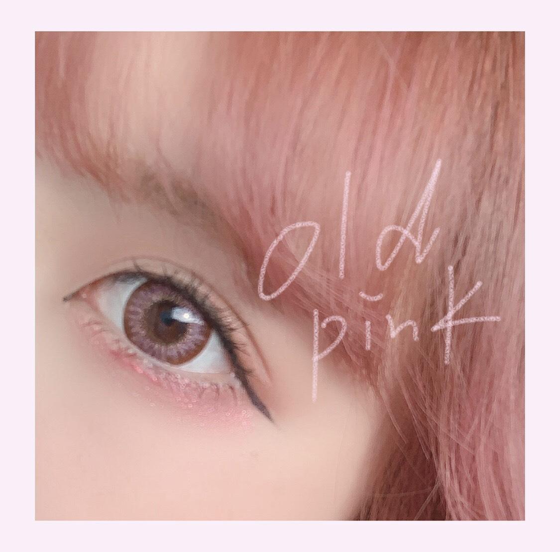 【度あり・度なし】oldピンク(1年)