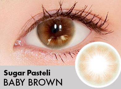 【度あり・度なし】 Sugar Pasteli ベビーブラウン(1年)