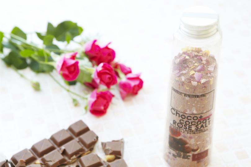 チョコココアローズソルト 300gボトル【約7〜8回分】【ラロッサ】