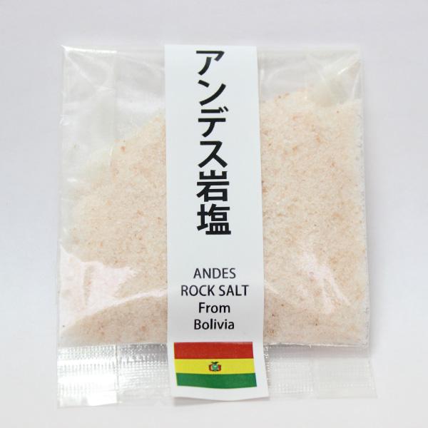 【送料無料】世界の塩7種セット【お得】【お試しセット】【希少ブルー岩塩入り】