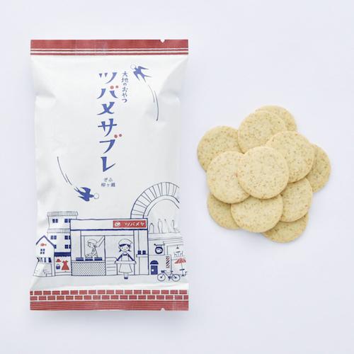 ツバメサブレ プレーン/大地のおやつ