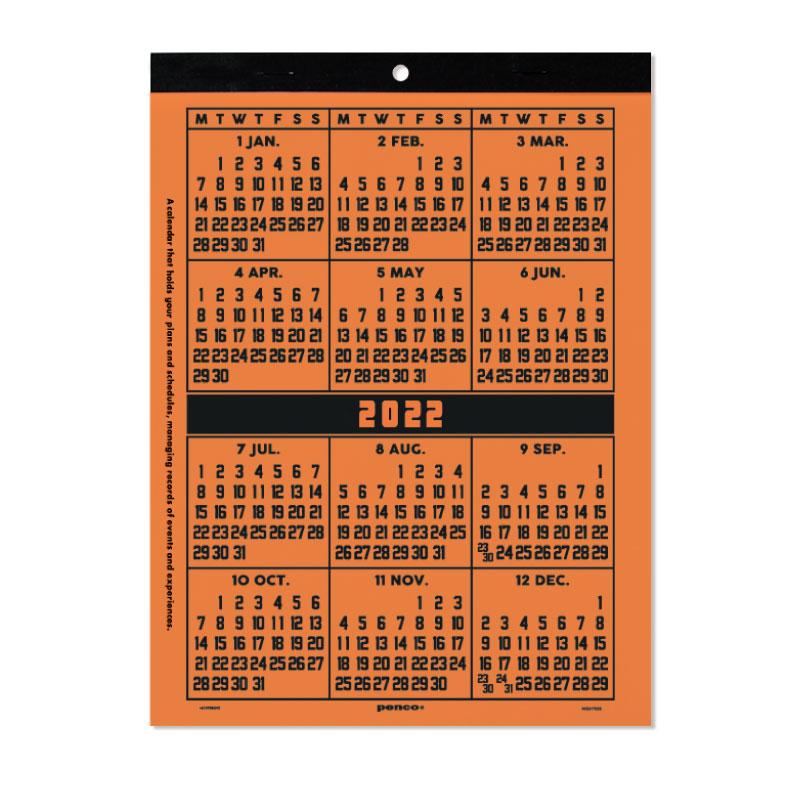 カレンダー(ペンコ) O/S A4 (1月始まり)/HIGHTIDE(ハイタイド)