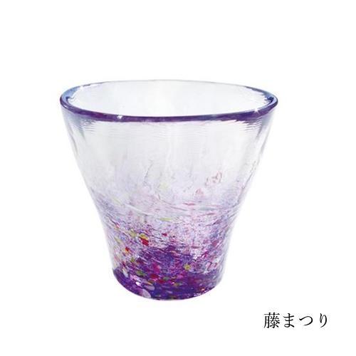 江戸硝子 うきよ フリーカップ/富硝子