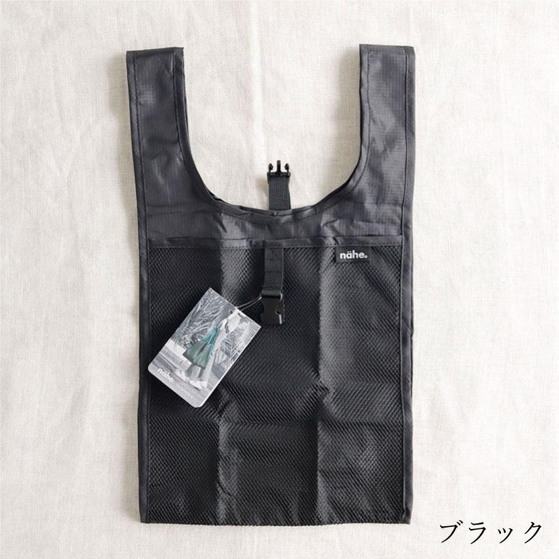エコバッグ ネーエ ショッパー S/HIGHTIDE(ハイタイド)