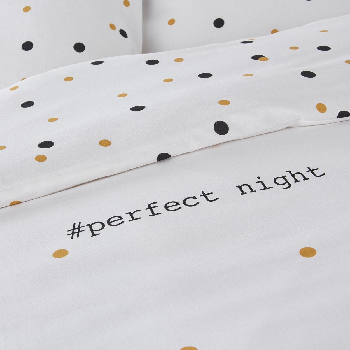 Perfect Night コットン プリント掛け布団カバー