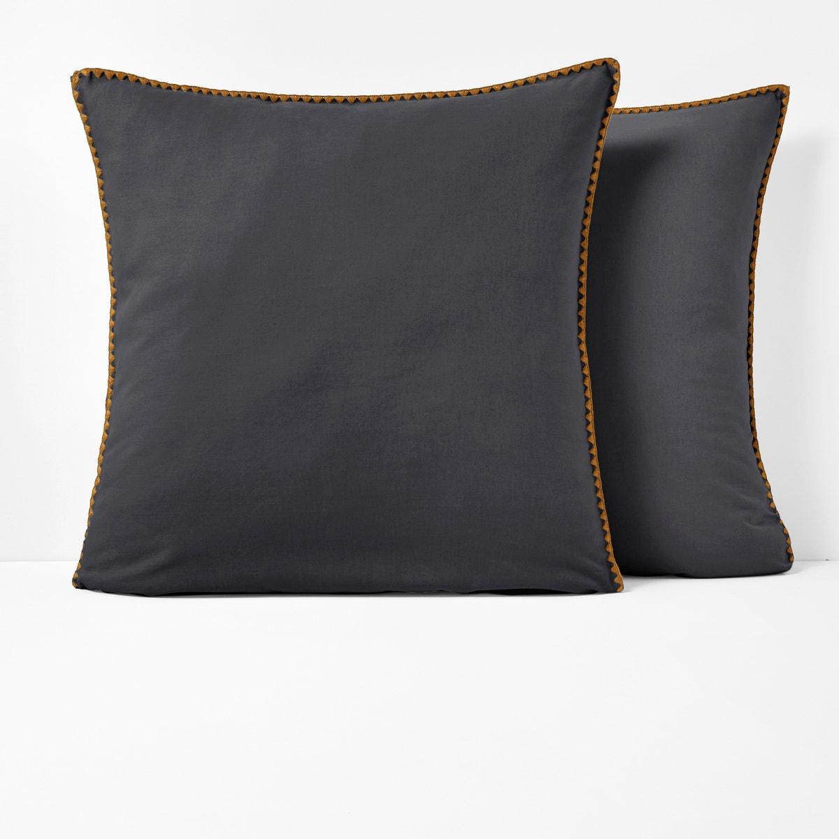 Merida コットン 刺繍枕カバー