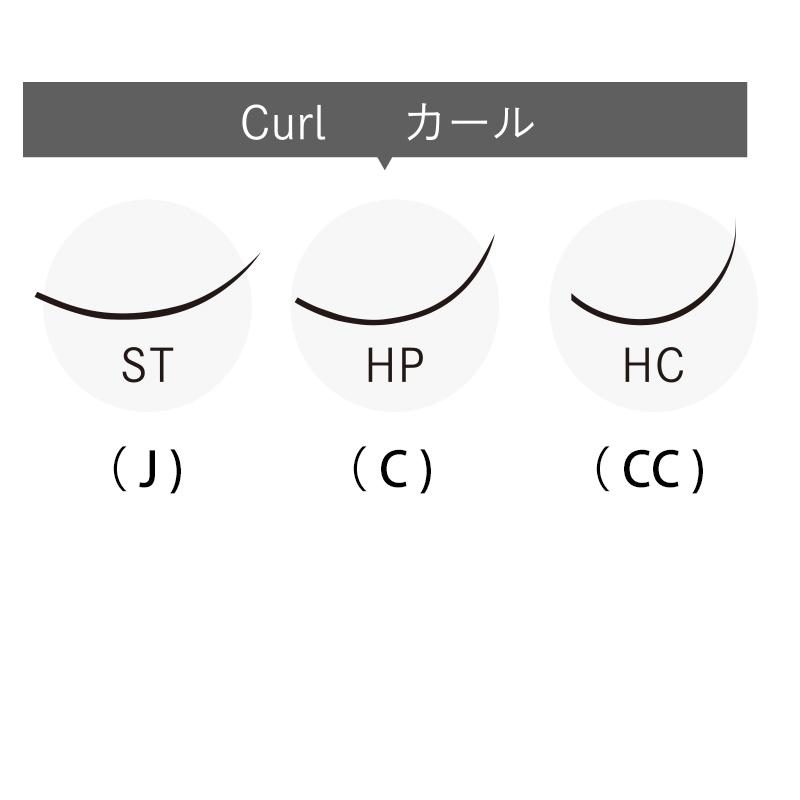 08 PURPLE (パープル) 0.15