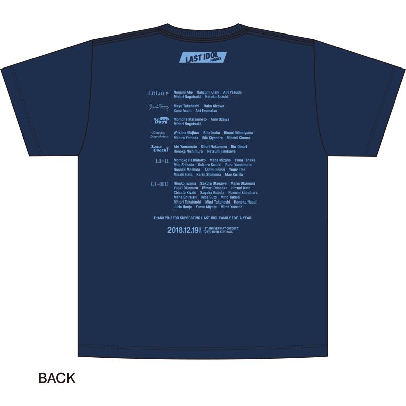 ラストアイドルファミリー 1周年Tシャツ